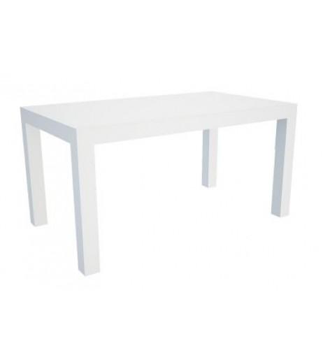 Трапезарна маса